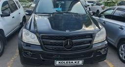 Mercedes-Benz GL 450 2006 года за 3 600 000 тг. в Нур-Султан (Астана) – фото 2