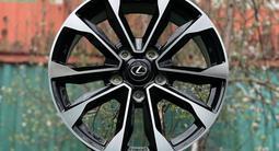 LX 570 Black Vision R21 за 550 000 тг. в Алматы