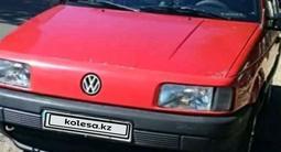 Volkswagen Passat 1990 года за 1 100 000 тг. в Нур-Султан (Астана)