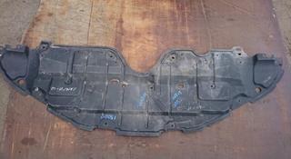 Нижняя защита двигателя на камри 40 в сборе за 15 000 тг. в Алматы