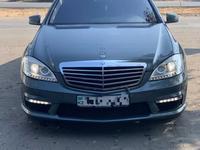 Mercedes-Benz S 550 2007 года за 5 990 000 тг. в Алматы