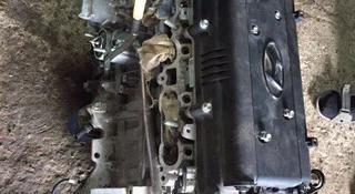 Контрактный двигатель за 100 тг. в Атырау