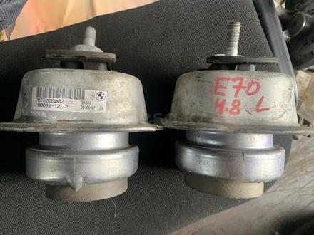 Подушка двигателя BMW x5 e70 4.8 за 21 000 тг. в Алматы