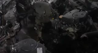Авто разбор в Шымкент