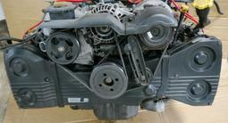 Контрактный двигатель Subaru 2.5 4 вальный за 370 000 тг. в Нур-Султан (Астана)