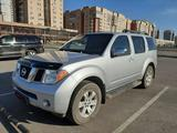Nissan Pathfinder 2006 года за 5 350 000 тг. в Нур-Султан (Астана) – фото 3