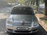 Toyota Avensis 2009 года за 3 500 000 тг. в Алматы – фото 2