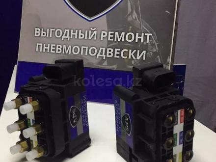 Блок клапанов пневмоподвески GL мерседес w164 за 85 000 тг. в Алматы
