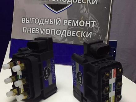 Блок клапанов пневмоподвески GL мерседес w164 за 85 000 тг. в Алматы – фото 2