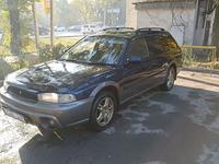 Subaru Legacy 1996 года за 2 200 000 тг. в Алматы