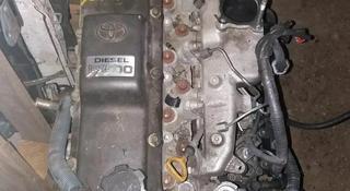 Двигатель 1kz на Toyota Land Cruiser Prado 78 за 777 тг. в Алматы