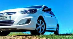 Hyundai Accent 2014 года за 3 850 000 тг. в Караганда – фото 3