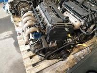 Двигатель Kia Spectra 1.6I (1.5) s5d (s6d) 102 л/с за 250 685 тг. в Челябинск