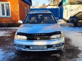 Subaru Legacy 1996 года за 2 450 000 тг. в Талдыкорган