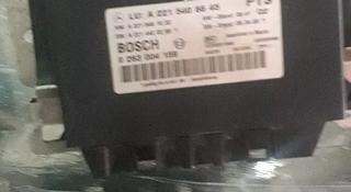 Блок партроника за 963 тг. в Караганда