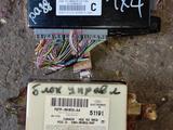 ЭБУ компьютер блок управления коробки АКПП Форд Эксплорер 95-00 4.0… за 20 000 тг. в Алматы – фото 3