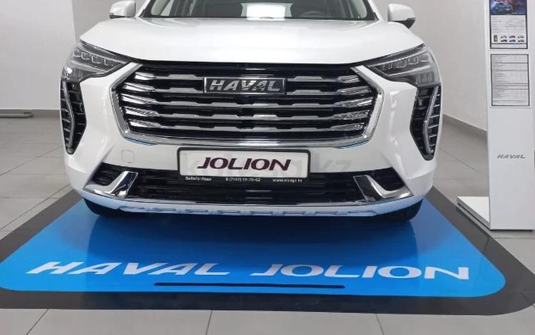 Haval Jolion Comfort 1.5T MT 2021 года за 8 790 000 тг. в Кокшетау