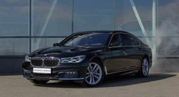 BMW 750 2016 года за 27 000 000 тг. в Усть-Каменогорск