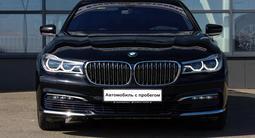 BMW 750 2016 года за 27 000 000 тг. в Усть-Каменогорск – фото 3