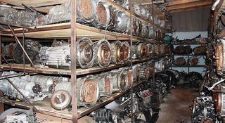 Авторазбор контрактных запчастей. Двигателя, МКПП, АКПП в Тараз
