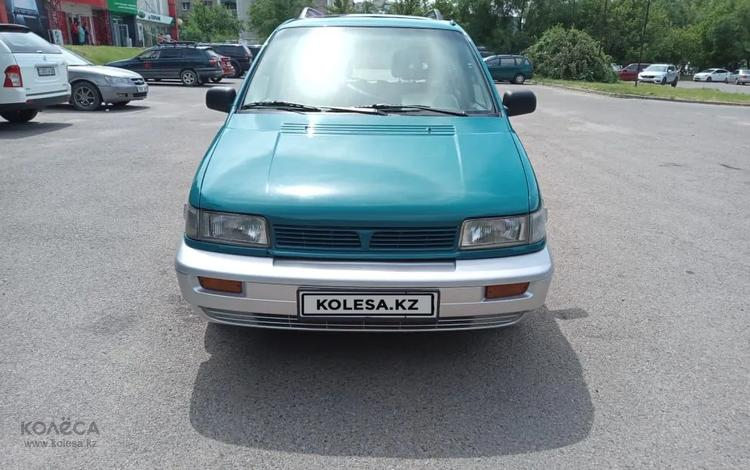 Mitsubishi Space Runner 1994 года за 1 280 000 тг. в Алматы
