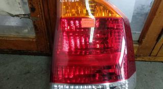Фонарь задний правый для Opel Vectra C 2002-2008 за 15 000 тг. в Караганда