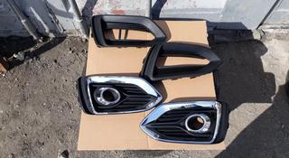 Оправы ПТФ Hyundai Accent 2. Под линзу и обычные за 88 888 тг. в Караганда