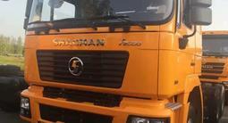 Shacman  SX4258NT324 2020 года за 23 000 000 тг. в Актау