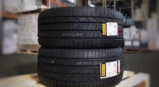 Pirelli P Zero для BMW 245/45zr20/275/40zr20 за 470 000 тг. в Алматы