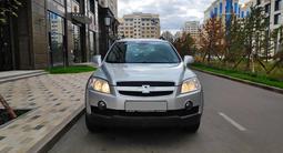Chevrolet Captiva 2011 года за 6 200 000 тг. в Нур-Султан (Астана) – фото 5