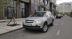 Chevrolet Captiva 2011 года за 6 200 000 тг. в Нур-Султан (Астана)