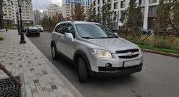 Chevrolet Captiva 2011 года за 6 200 000 тг. в Нур-Султан (Астана) – фото 2