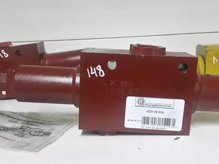 Гидрооборудование цилиндры, гидромоторы, насосы замки, клапана на… в Актау – фото 5