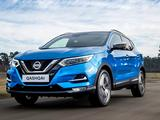 Nissan Qashqai XE 2021 года за 10 707 000 тг. в Петропавловск