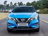 Nissan Qashqai XE 2021 года за 10 707 000 тг. в Петропавловск – фото 3