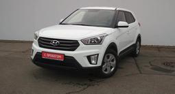 Hyundai Creta 2017 года за 7 500 000 тг. в Усть-Каменогорск