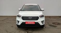 Hyundai Creta 2017 года за 7 500 000 тг. в Усть-Каменогорск – фото 5
