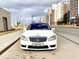 Mercedes-Benz S 500 2006 года за 5 391 836 тг. в Нур-Султан (Астана)
