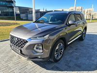 Hyundai Santa Fe 2020 года за 16 500 000 тг. в Алматы