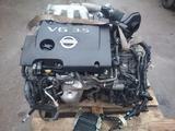Двигатель vq35 Nissan Maxima 3.5л (ниссан максима) за 22 333 тг. в Нур-Султан (Астана)