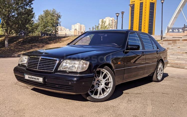 Mercedes-Benz S 500 1998 года за 6 500 000 тг. в Нур-Султан (Астана)