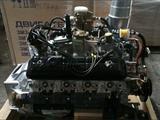 Двигатель Газель за 690 000 тг. в Нур-Султан (Астана)