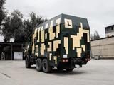 КамАЗ  43101 1992 года за 44 385 000 тг. в Алматы – фото 4