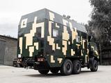 КамАЗ  43101 1992 года за 44 385 000 тг. в Алматы – фото 3