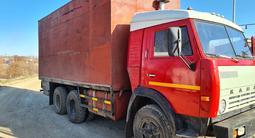 КамАЗ  5320 1982 года за 3 300 000 тг. в Усть-Каменогорск