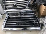 Lexus Lx 570 решетка радиатора б/у за 180 000 тг. в Актау – фото 3
