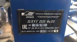 ПТЗ  плуг полунавесной ПП 9х35 2019 года за 4 500 000 тг. в Петропавловск