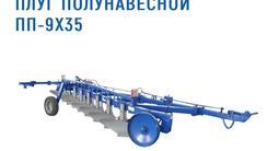 ПТЗ  плуг полунавесной ПП 9х35 2019 года за 4 500 000 тг. в Петропавловск – фото 2