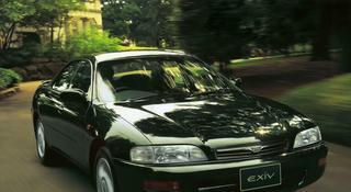 Морда Toyota Exiv за 150 000 тг. в Алматы