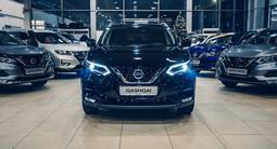 Nissan Qashqai 2021 года за 13 535 000 тг. в Алматы